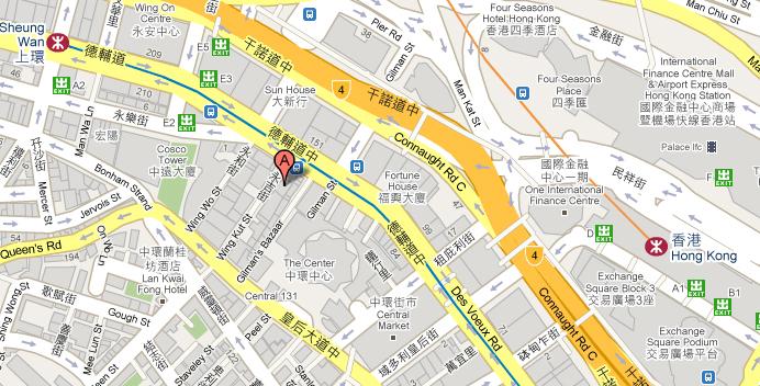 Contact Us Technology Support Hong Kong Professional IT - Us to hong kong map